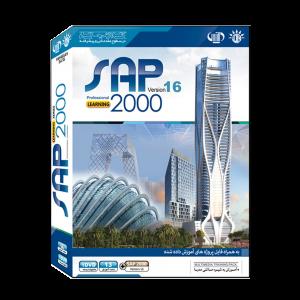 آموزش سپ 2000