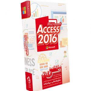 آموزش اکسس 2016 - Access