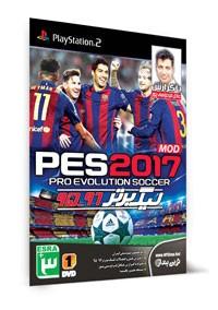 بازی PES 2017 - PlayStation2 لیگ برتر96-95 با گزارش عادل فردوسی پور| نوین پندار