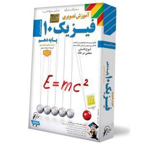 آموزش فیزیک