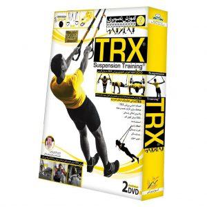 آموزش تی آر ایکس - آموزش TRX