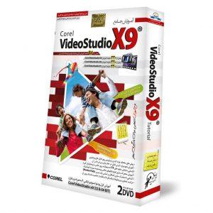 آموزش ویدئو استودیو ایکس 9 - آموزش Corel Video Studio X9