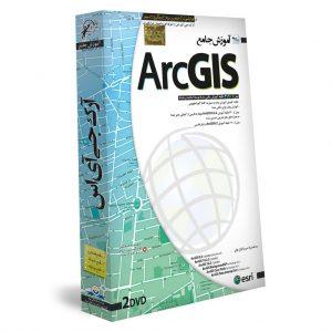 آموزش آرک جی آی اس - آموزش ArcGIS
