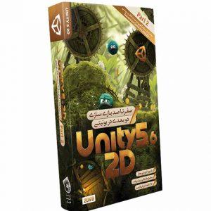 آموزش یونیتی دو بعدی - Unity 2D - پک2