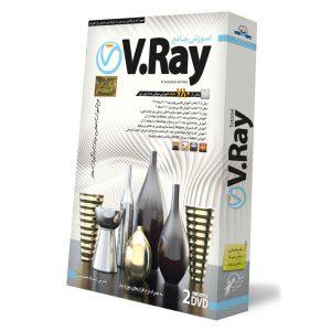 آموزش وی ری - آموزش V-Ray