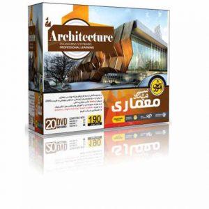 مجموعه آموزشی مهندسی معماری
