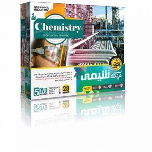 مجموعه آموزشی مهندسی شیمی