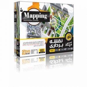 مجموعه آموزشی مهندسی نقشه برداری