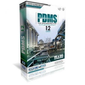آموزش PDMS 12