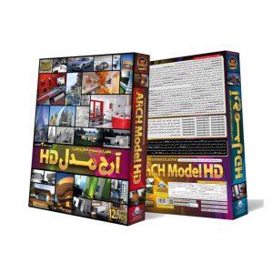 آرچ مدل HD