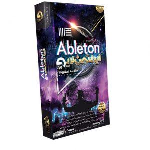آموزش Ableton Live