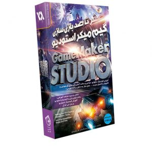 آموزش Game maker studio