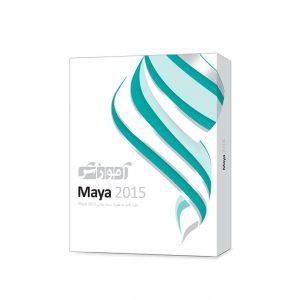 آموزش Maya 2015