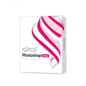 آموزش Photoshop Pro