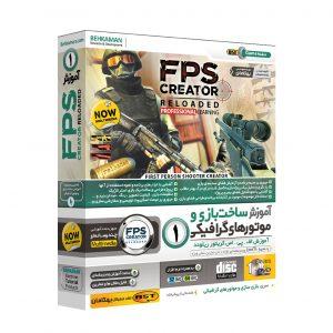 آموزش FPS Creator