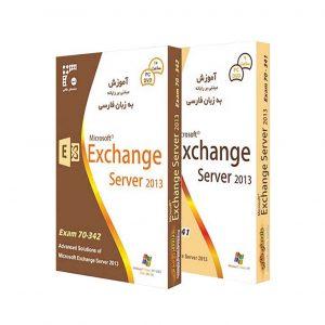 آموزش Exchange Server 2013