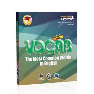 رایجترین واژههای کاربردی زبان انگلیسی، سطح متوسط