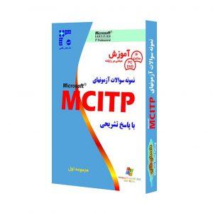 MCITP-Samples1