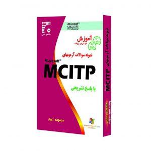 MCITP-Samples2