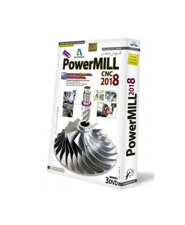 PowerMill 2018