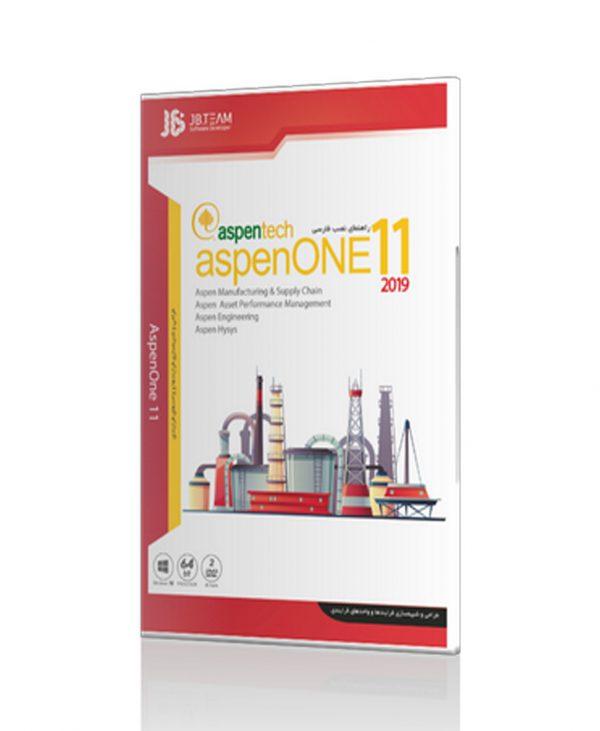 AspenOne 11