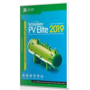 PV Elite 2019 sp1