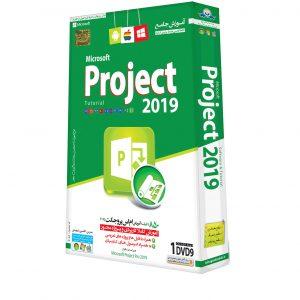 آموزش Project 2019