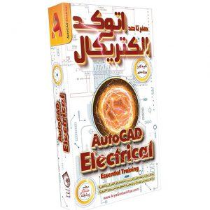 آموزش لتوکد الکتریکال
