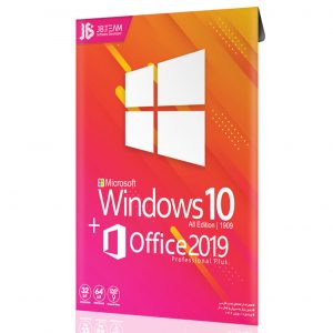 Windows 10 1909 + Office 2019