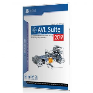 AVL Simulation Suite 2019