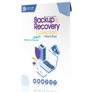 Backup and Recovery Collection